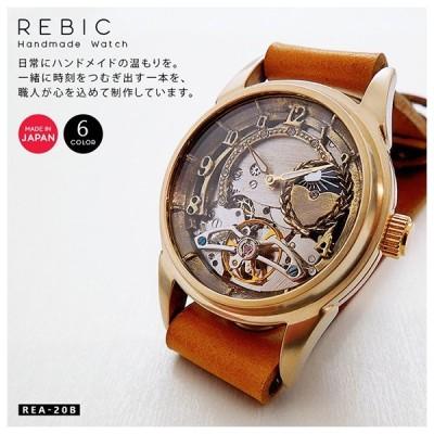 腕時計 自動巻き オートマティック Rebic REA-20B mu-ra 日本製
