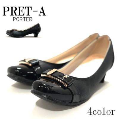 PRET-AS.W9383 ブラック/エナメル レディース・パンプス・プレタポルテ・ベルト