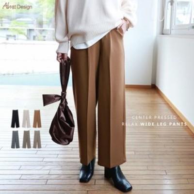U-5 センタープレス ワイド パンツ おしゃれ かわいい きれいめ 大人    ファッション アパレル ボトムス フルレングスパンツ