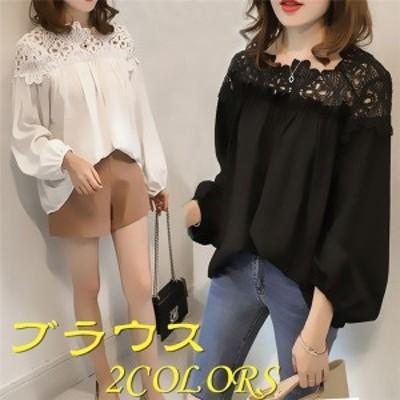 シャツ ブラウス レディース シフォンブラウス  ゆったり 長袖 トップス 大きいサイズ 花柄 オシャレ 大人 上品-P883