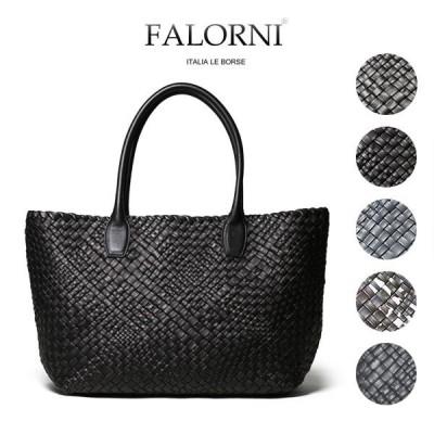 ファロルニ トートバッグ イントレチャート メッシュ バッグ 編み込み レザー FALORNI