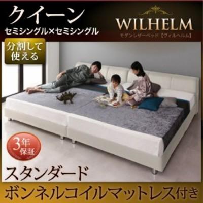 ベッドフレーム すのこベッド クイーン マットレス付き モダンデザインレザーベッド スタンダードボンネルコイルマットレス付き すのこタ