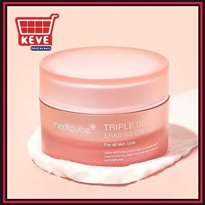 メディキューブ相性コラーゲンクリーム 50ml MEDICUBE Triple Deep Erasing Cream 50ml