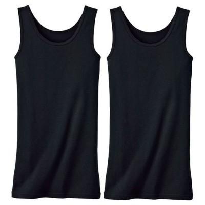 お腹&腰回りをカバー!ロング丈タンクトップ(2枚組・綿100%)/ブラック/M