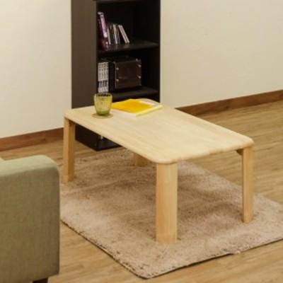 継脚付 ウッディテーブル 90  WZ-T03 90×50cm ナチュラル(NA) 折り畳み・継脚が便利 折れ脚 5cm高さも変えられる 食卓用、作業台や応