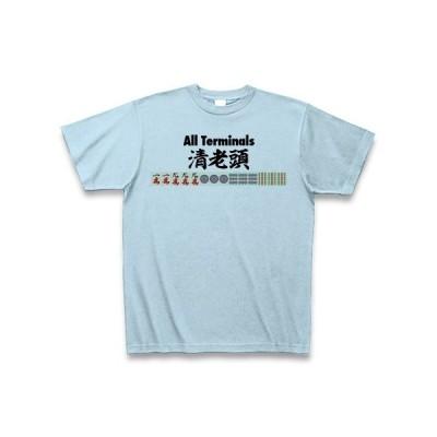 麻雀の役 清老頭(チンロウトウ)All Terminals Tシャツ(ライトブルー)