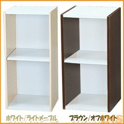 隙間収納 35cm キッチン カラーボックス スリム UB-6035 アイリスオーヤマ