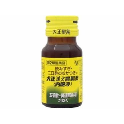 【第2類医薬品】 大正漢方胃腸薬<内服液> 30ml×10本入