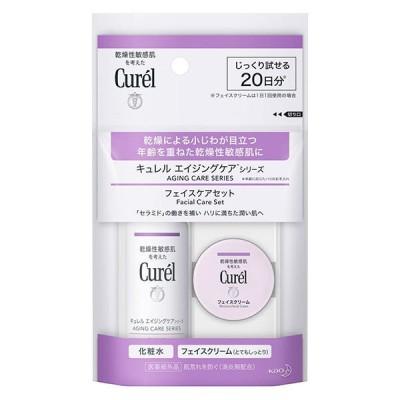 花王【ロハコサンプル】Curel(キュレル) エイジングケアシリーズ ミニセット 花王 敏感肌 トライアル