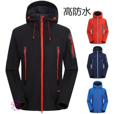 マウンテンパーカー メンズ フリースジャケット 高防水 ジャケット 切替 裏起毛 フード付き  防寒 登山ウェア 春服
