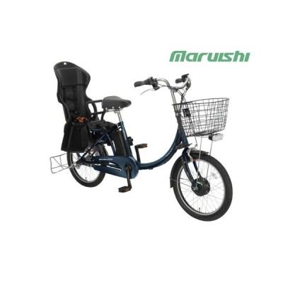 (店舗受取送料割引)丸石サイクル(MARUISHI) ふらっか〜ず ココッティアシスト ASFRR203Y 電動アシスト子供乗せ自転車