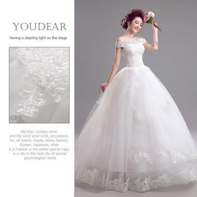 花嫁ドレス ウェディングドレス パーティードレス ホワイト 白 結婚式 大きいサイズ ブライダルドレス オフショルダー レース ロングドレス 編み上げ tsjy5957