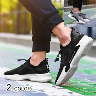 スポーツシューズ メンズ シューズ ブーツ トレッキングシューズ ランニングシューズ 歩きやすい ウォーキングシューズ カジュアル 通気
