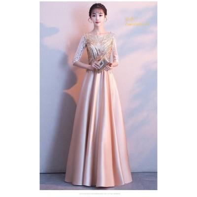 パーティードレス 結婚式 ドレス お呼ばれドレス ドレス パーティー 二次会ドレス ロングドレス 大人 ピアノ 演奏会 発表会 袖あり 二次会 ウェディング