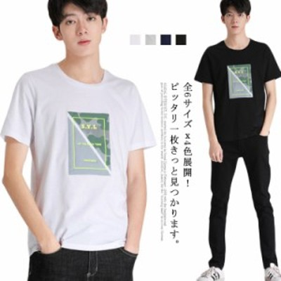 Tシャツ メンズ 半袖tシャツ 半袖 カジュアル シンプル おしゃれ かっこいい メンズ トップス プリント 夏 夏服
