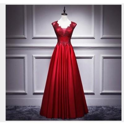 上品 ロングドレス カラードレス パーティードレス 10代 20代 30代40代 ワンピース ウエディングドレス お呼ばれ 二次会 披露宴 謝恩会 成人式