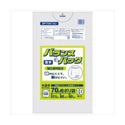 オルディ バランスパック70L薄手 半透明10P×80冊 10798202 (APIs)