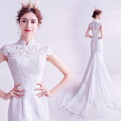マーメイドラインドレス トレーン ウエディングドレス チャイナ風 立ち襟 花嫁 イブニングドレス 結婚式 披露宴 パーティー ロングドレス ハートカット 白