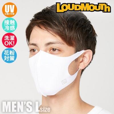 LOUDMOUTH ラウドマウス マスク M/Lサイズ フェイスカバー LOUD MASK 990-703 999:White(ホワイト)(パケット便送料無料)