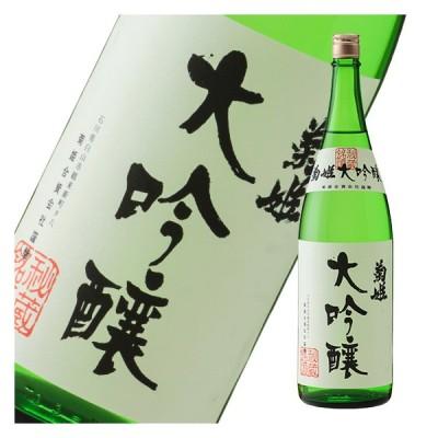 菊姫 大吟醸 1800ml 日本酒