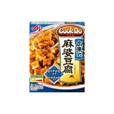 味の素 CookDo(クックドゥ) 広東式麻婆豆腐用 125g 1個