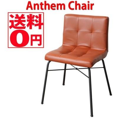 アンセムチェア (Anthem Chair) ANC-2552BR