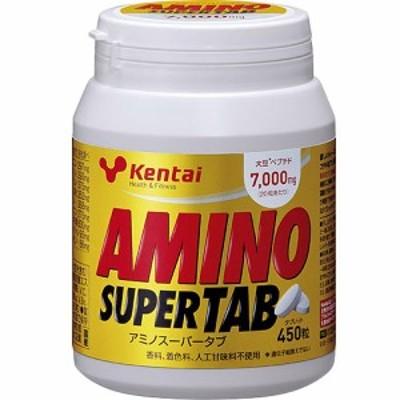 ケンタイ(kentai) アミノスーパータブ 450粒 K5403 【健康体力研究所 サプリ トレーニング アスリート アミノ酸 エネルギー補給】