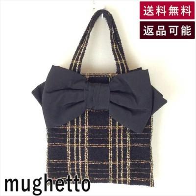 ミュゲ MUGUET リボンバッグ ツイード ウール ゴールド ブラック 201723T002-D0821