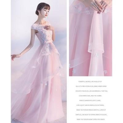送料無料 ロングドレス結婚式大きいサイズパーティードレスパーティドレスワンピースドレスウェディングドレスドレス[ピンク]xctkn132