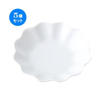 5個セット☆ 小皿 ☆波小皿 [ D 9.5 x H 2cm ] 【 飲食店 カフェ 洋食器 業務用 】
