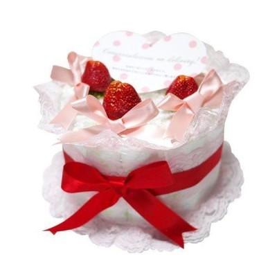 いちごミニおむつケーキ おむつケーキ研究所 (おむつ パンパースS)