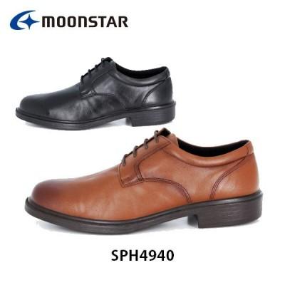 ムーンスター メンズ ビジネスシューズ コンフォート 紳士靴 SPH4940 ワイド設計 撥水加工 軽量設計 靴 4E 月星 MOONSTAR SPH4940