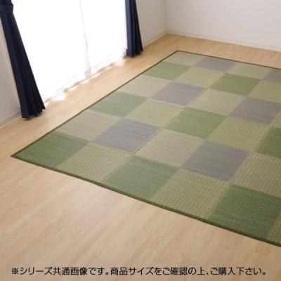 カーペット い草花ござカーペット 『ピーア』 ブルー 団地間2畳(約170×170cm) 4323722