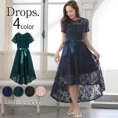 パーティードレス 結婚式 ドレス ロングドレス お呼ばれドレス 20代30代40代50代 ベルトリボン マキシ丈 ワンピース ドレス dsp118
