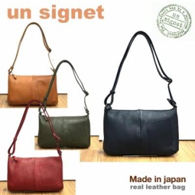 ショルダー レディース 送料無料【un signet】日本製ポケットアクセントカウレザーショルダーバッグ