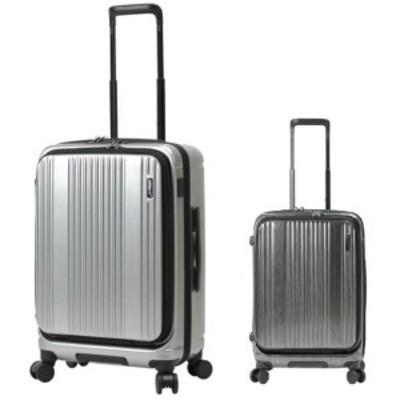 スーツケース INTERCITY フロントオープン56C