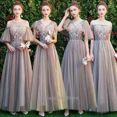 ロングドレス結婚式ブライズメイドドレスオフショルダーグレードレス二次会お呼ばれパーティードレスロング丈Vネック