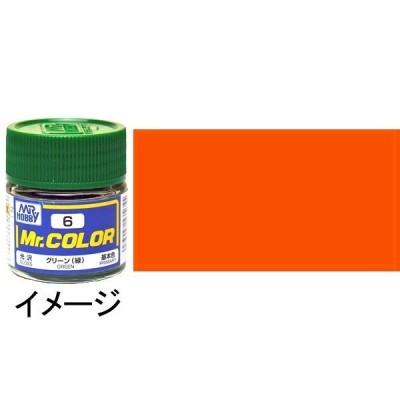 ミスターカラー オレンジ(橙) 基本色 :クレオス 光沢塗料 ノンスケール C59