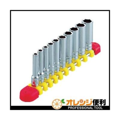 京都機械工具 KTC 6.3sq.ディープソケットセット[10コ組] TB2L10E 【383-9257】