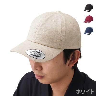 キャップ ローキャップ 帽子 メンズ キャップ帽 ぼうし YUPOONG