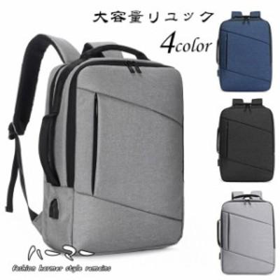 ビジネス リュック メンズ 超軽量  通勤  通学スーツ リュックサック バックパック PC パソコン ビジネスバッグ 15.6インチ   レディース