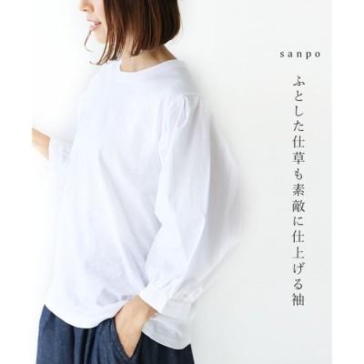 トップス レディース ファッション カジュアル シンプル デザイン 着回し 上品 ホワイト トップス 白 カットソー 七分袖 シック ぽわん ぽわん袖