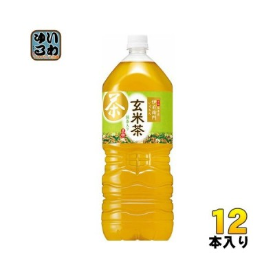サントリー 伊右衛門 玄米茶 2L ペットボトル 12本 (6本入×2 まとめ買い)