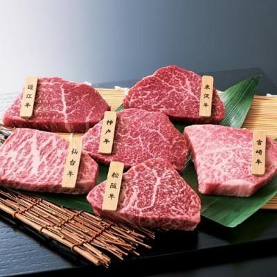 6大ブランド和牛食べ比べミニステーキ 牛肉・豚肉・鶏肉等