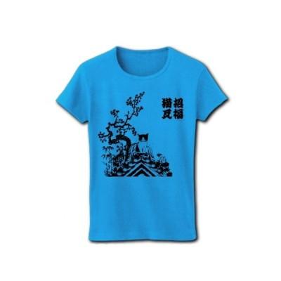 招福猫瓦 リブクルーネックTシャツ(ターコイズ)