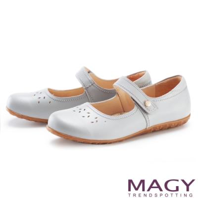 MAGY 真皮親膚舒適平底 女 休閒鞋 藍色
