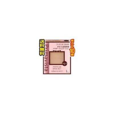 ☆メール便・送料無料・ポイント10倍☆プリマヴィスタ きれいな素肌質感 パウダーファンデーション ベージュオークル 03(9g)花王 代引き不可 送料無料(bea-15349