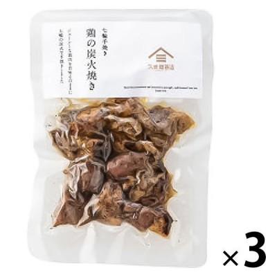 久世福商店 七輪手焼き鶏の炭火焼き fsh01685 1セット(3個)