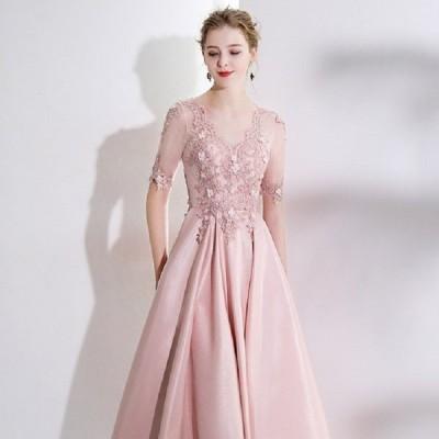 パーティードレス 花嫁ロングドレス 花びら 5色 結婚式 二次会 エレガント ワンピース 袖あり 五分袖 演奏会 挙式 新作 上品