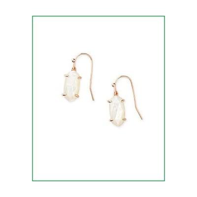 Kendra Scott Lemmi Drop Earrings for Women, Fashion Jewelry, 14k Rose Gold-Plated, Ivory Mother of Pearl【並行輸入品】